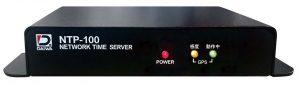 NTP-100/GPS受信方式小型タイムサーバー