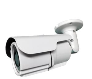VB-HS4200WIR / バレットカメラ