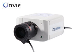GV-BX5700 5MP H.265 Low Lux WDR D/N Box IP Camera