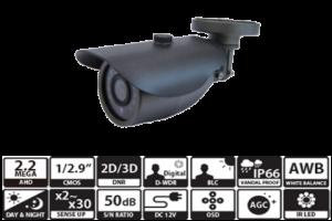VB-A1205IR / 赤外線付き固定焦点バレットカメラ
